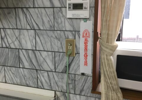 大阪府三菱エコキュートSRT-S375UZ三菱IHクッキングヒーターCS-G318MS施工後その他の写真2