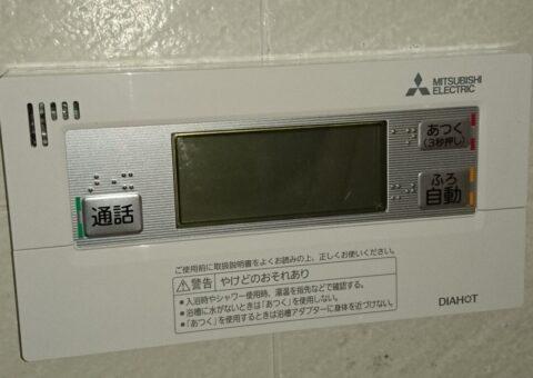奈良県三菱エコキュートSRT-S375UA三菱IHクッキングヒーターCS-G318MS施工後その他の写真2