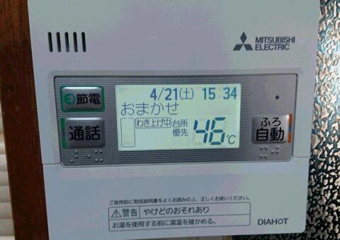 大阪府三菱エコキュートSRT-P375UB施工後その他の写真2