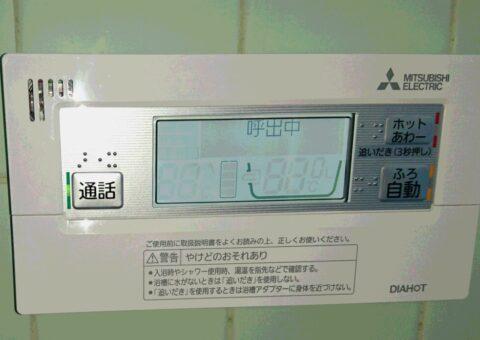 大阪府三菱エコキュートSRT-P375UB施工後その他の写真1