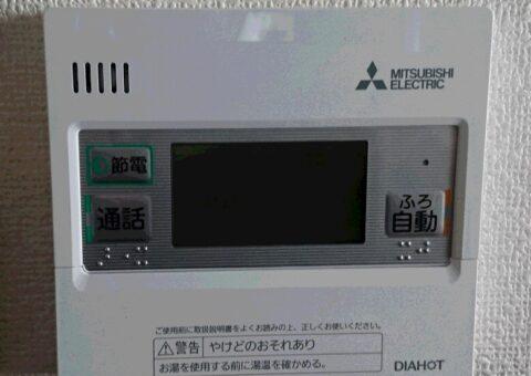 大阪府三菱エコキュートSRT-S375UA三菱IHクッキングヒーターCS-G318MS施工後その他の写真3