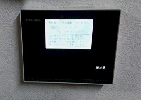 滋賀県東芝エコキュートHWH-B376H施工後その他の写真2