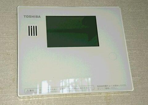 奈良県東芝エコキュートHWH-B376HWA施工後その他の写真2