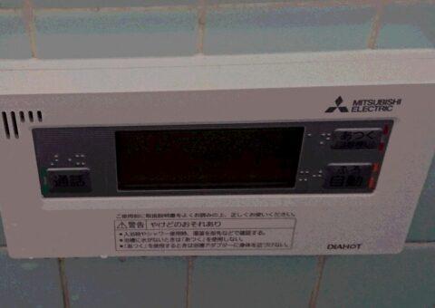 奈良県三菱エコキュートSRT-S375UA三菱IHクッキングヒーターCS-G318M施工後その他の写真2
