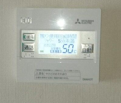 奈良県三菱エコキュートSRT-S375UA三菱IHクッキングヒーターCS-G318MS施工後その他の写真3