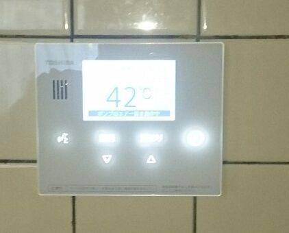 滋賀県東芝エコキュートHWH-B376HWA施工後その他の写真2
