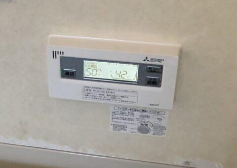 奈良県三菱エコキュートSRT-S375UA施工後その他の写真1
