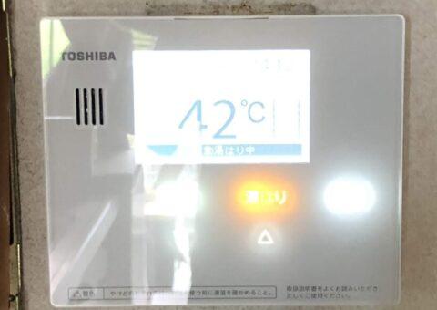 奈良県東芝エコキュートHWH-B376HW施工後その他の写真2