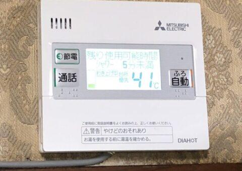 大阪府三菱エコキュートSRT-S465UA三菱IHクッキングヒーターCS-G318M施工後その他の写真3