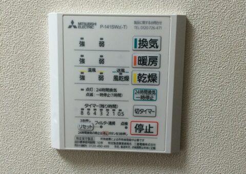兵庫県三菱エコキュートSRT-S375UA三菱バスカラットV-141BZ施工後その他の写真3