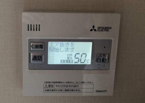 岐阜県三菱エコキュートSRT-S375UA施工後その他の写真1