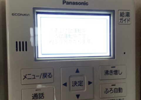 大阪府PanasonicエコキュートHE-NSU37KQS施工後その他の写真2