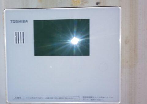 大阪府東芝エコキュートHWH-B466HA施工後その他の写真2