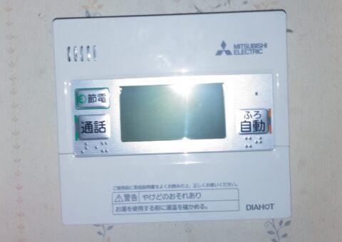 奈良県三菱エコキュートSRT-S375UA三菱IHクッキングヒーターCS-PT316HNSR施工後その他の写真3
