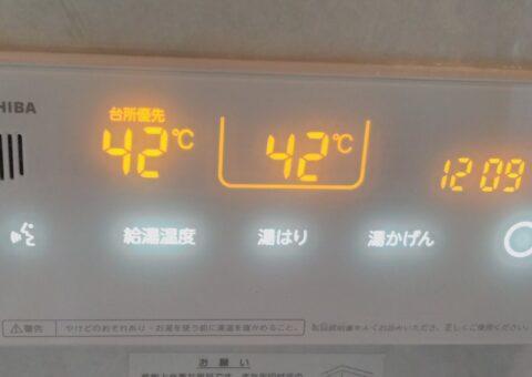 兵庫県東芝エコキュートHWH-B376H三菱IHクッキングヒーターCS-G318M施工後その他の写真2
