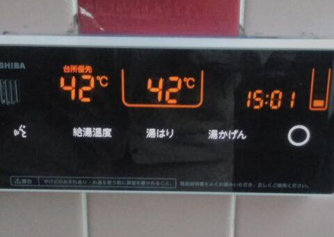 大阪府東芝エコキュートHWH-B376HA三菱IHクッキングヒーターCS-G318MS施工後その他の写真2