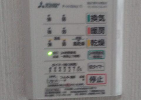 大阪府三菱エコキュートSRT-S375UA三菱バスカラットV-141BZ施工後その他の写真2