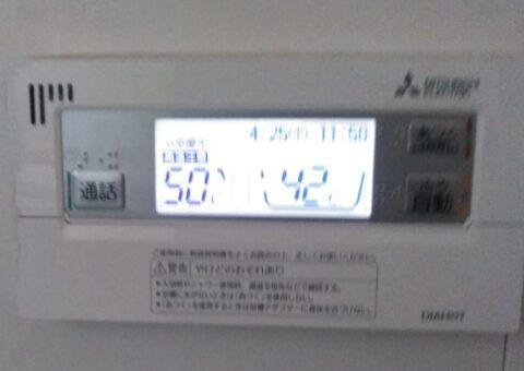 大阪府三菱エコキュートSRT-S375UA三菱バスカラットV-141BZ施工後その他の写真3