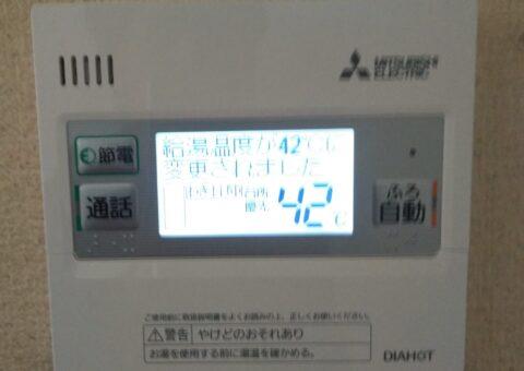 大阪府三菱エコキュートSRT-S375UA三菱バスカラットV-141BZ施工後その他の写真4