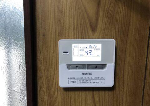 奈良県東芝エコキュートHWH-F376H施工後その他の写真1