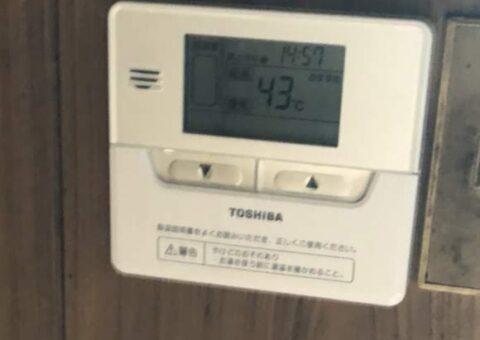 和歌山県東芝エコキュートHWH-F376H施工後その他の写真1