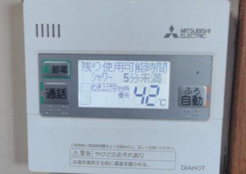 兵庫県三菱エコキュートSRT-S375UZ三菱IHクッキングヒーターCS-G318M施工後その他の写真3