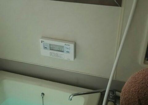兵庫県三菱エコキュートSRT-S375UA施工後その他の写真1