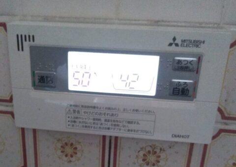 兵庫県三菱エコキュートSRT-S465UA施工後その他の写真2