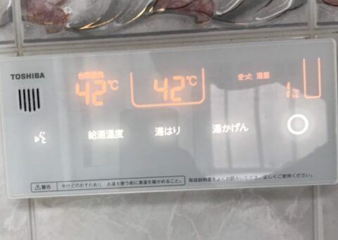 和歌山県東芝エコキュートHWH-B376HA施工後その他の写真1