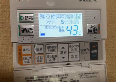 大阪府三菱エコキュートSRT-S375UA三菱IHクッキングヒーターCS-G318M施工後その他の写真3