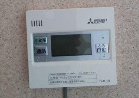大阪府三菱エコキュートSRT-S375UA施工後その他の写真2