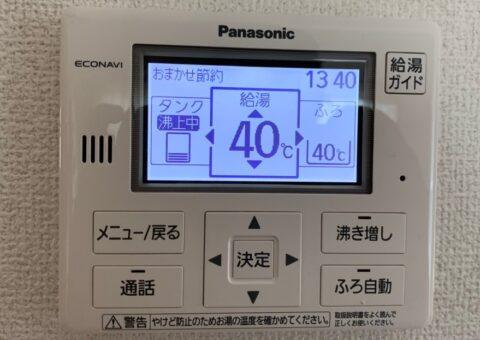 大阪府PanasonicエコキュートHE-JU37JQS三菱バスカラットV-141BZ施工後その他の写真2