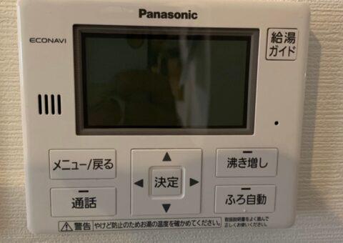 PanasonicエコキュートHE-JU37JQS三菱IHクッキングヒーターCS-PT316HNSR三菱バスカラットV-141BZ施工後その他の写真4
