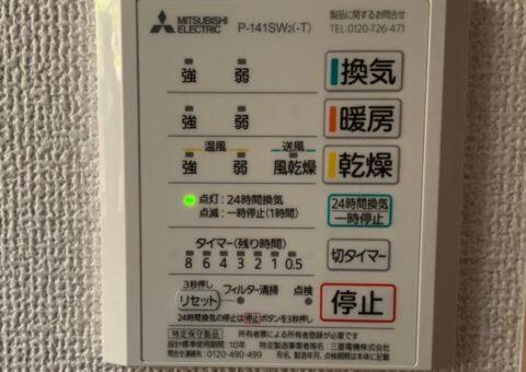 大阪府PanasonicエコキュートHE-JU37JQS三菱バスカラットV-141BZ施工後その他の写真4
