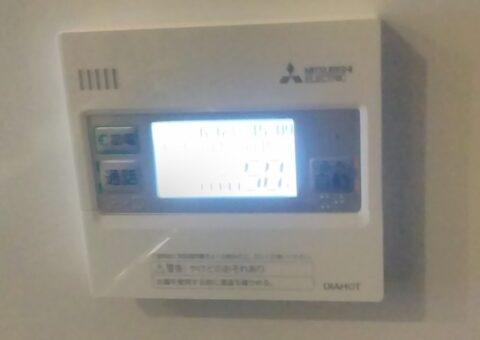 大阪府三菱エコキュートSRT-S375U施工後その他の写真2