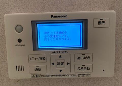 大阪府PanasonicエコキュートHE-JU37JQS施工後その他の写真1