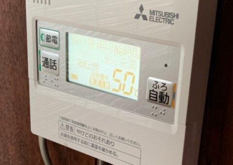 滋賀県三菱エコキュートSRT-S375UA施工後その他の写真3