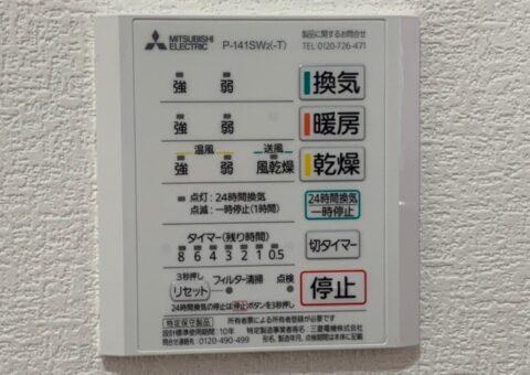 奈良県東芝エコキュートHWH-B376HW三菱バスカラットV-141BZ施工後その他の写真2