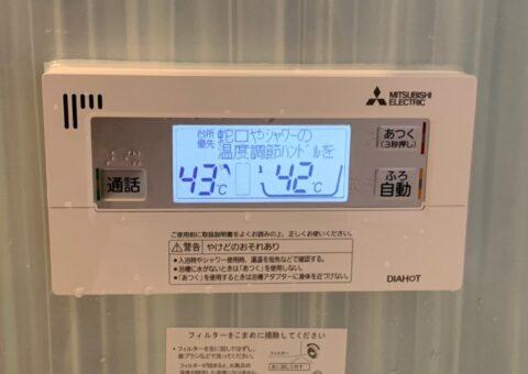 大阪府三菱エコキュートSRT-S375UA三菱IHクッキングヒーターCS-G318M施工後その他の写真2