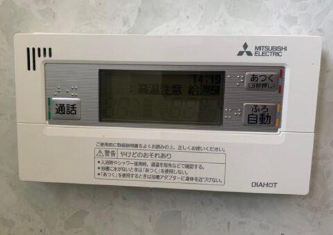 兵庫県三菱エコキュートSRT-S465UA施工後その他の写真1