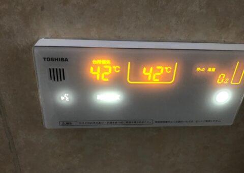 大阪府東芝エコキュートHWH-B376HW三菱IHクッキングヒーターCS-PT316HNSR施工後その他の写真2
