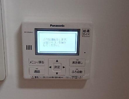 奈良県PanasonicエコキュートHE-JU37JQS施工後その他の写真3