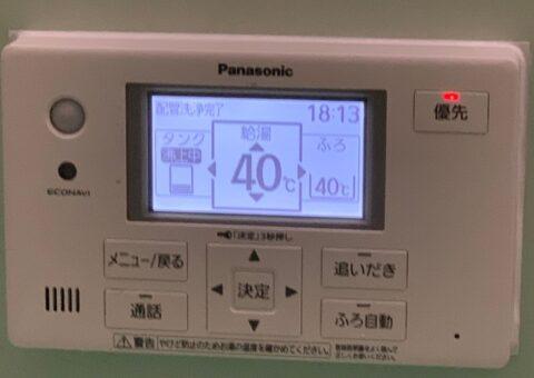 大阪府PanasonicエコキュートHE-JU37KQS施工後その他の写真1