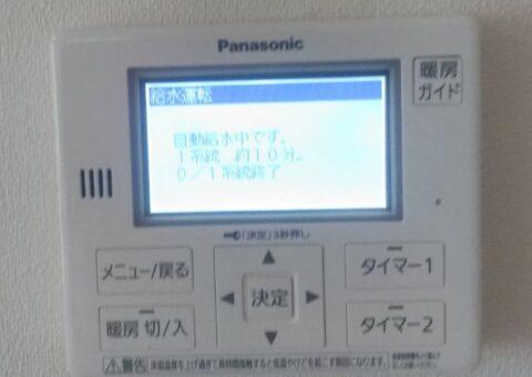 奈良県PanasonicエコキュートHE-D37FQS施工後その他の写真3