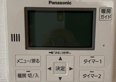 大阪府PanasonicエコキュートHE-D37FQS施工後その他の写真3