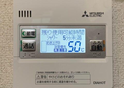 三菱エコキュートSRT-S435UZ施工後その他の写真2