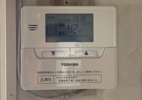 滋賀県東芝エコキュートHWH-F376H施工後その他の写真1