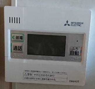 奈良県三菱エコキュートSRT-S375UA施工後その他の写真2