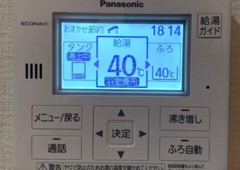 大阪府PanasonicエコキュートHE-JU37KQS施工後その他の写真2