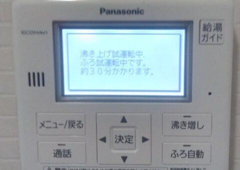 奈良県PanasonicエコキュートHE-D37FQS施工後その他の写真2